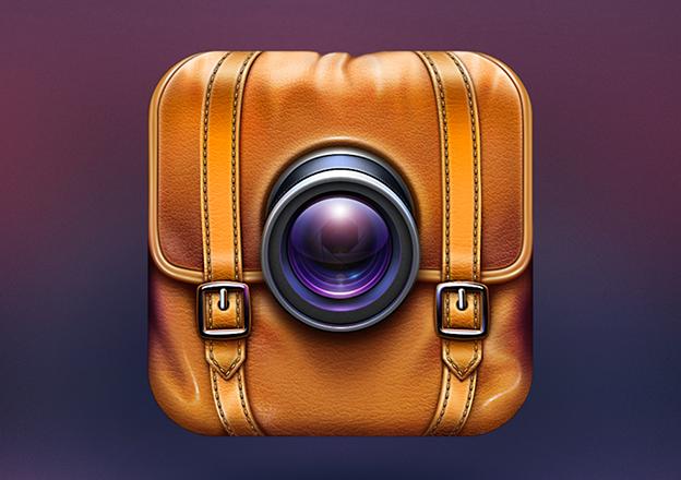 Suitcase app icon