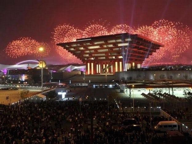 Expo-2010-China-Pavilion