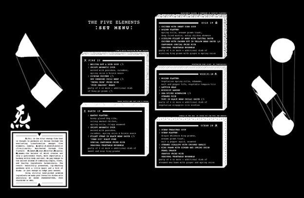 menu_f_6