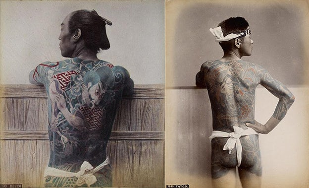 Tattoo Design - Japan