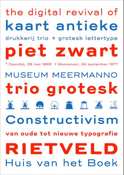 Typographie facile à lire
