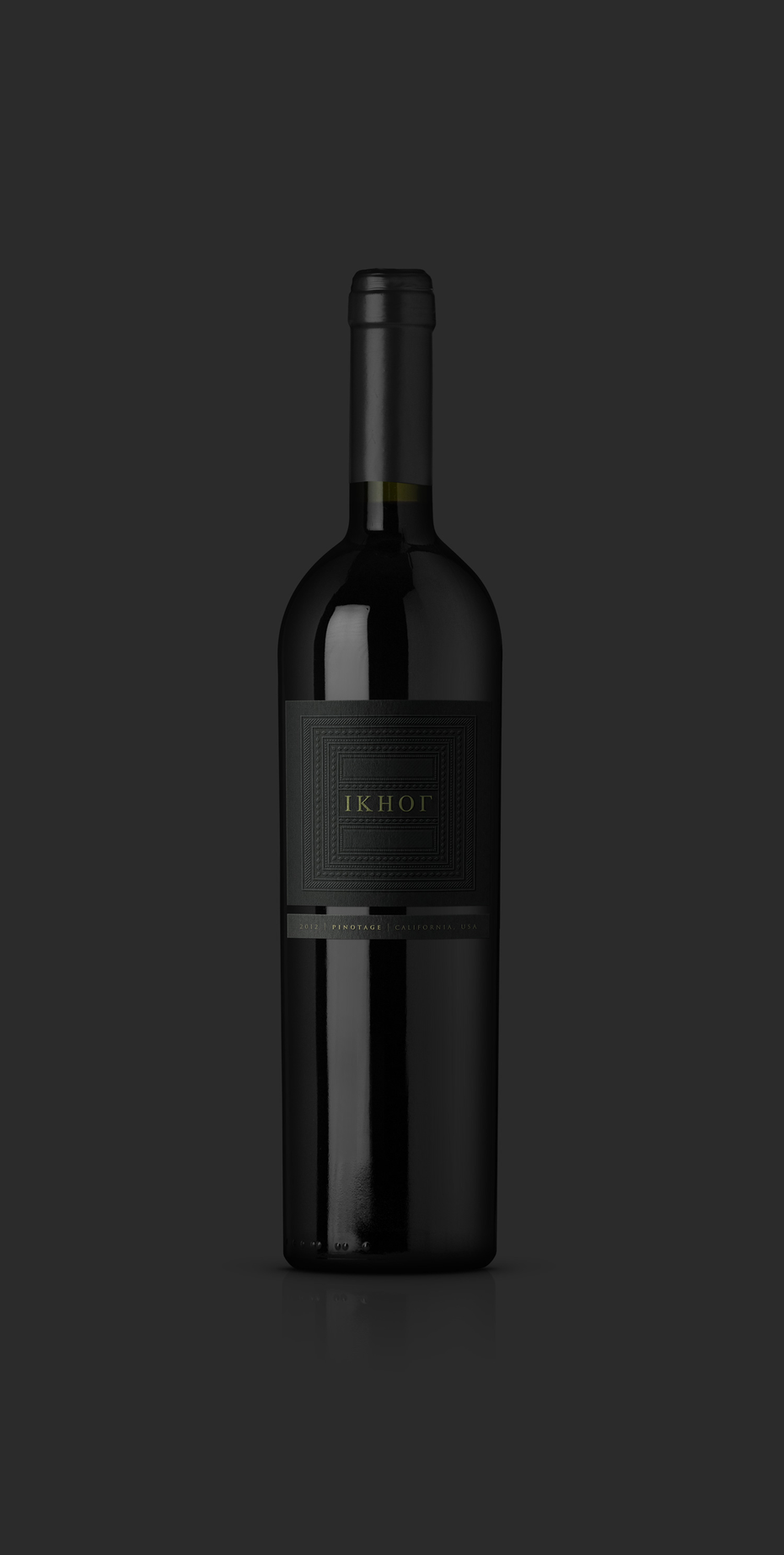 étiquette du vin ikhot