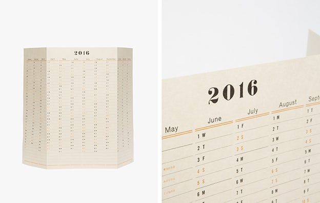 Creative Calendars - Need Supply