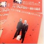 flyer_02_001