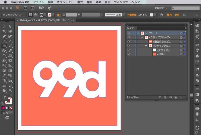 Adobe Illustratorでロゴを作る