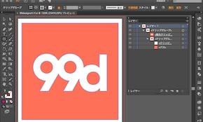 IllustratorによるロゴのPNGファイルの作り方