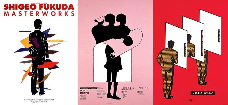 design books: Shigeo Fukuda Masterworks