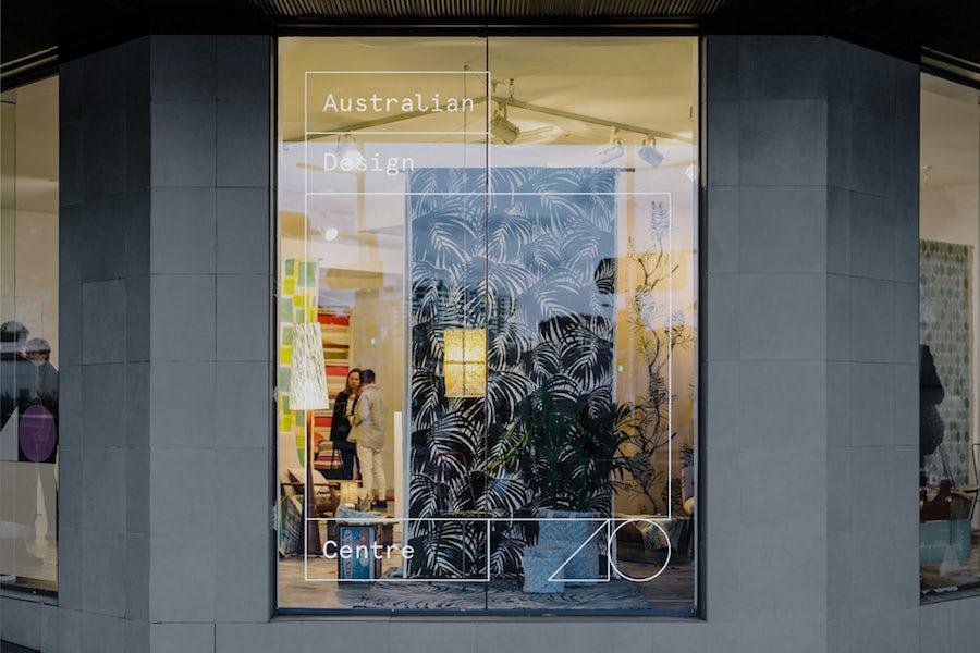 australian_design_centre_exterior_02