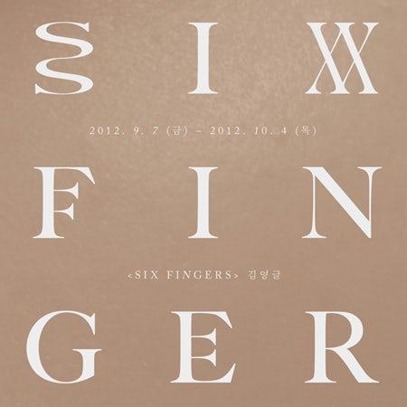 Six Finger logo font