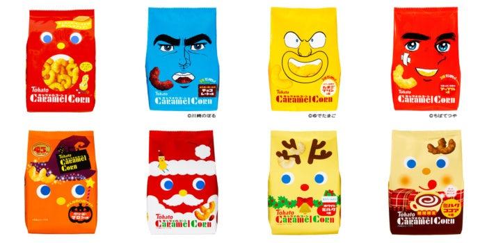 思わず手が伸びるお菓子のパッケージデザイン例 99designs