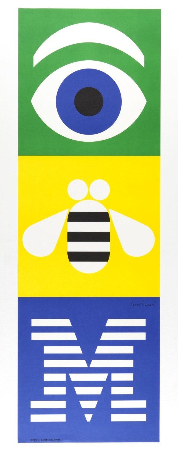IBM Paul Rand logo