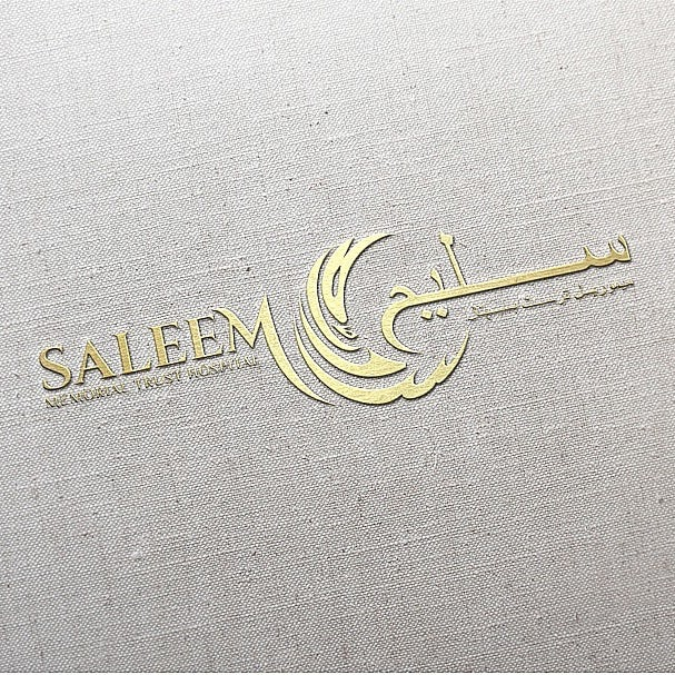 Logo for Saleem Memorial Trust Hospital