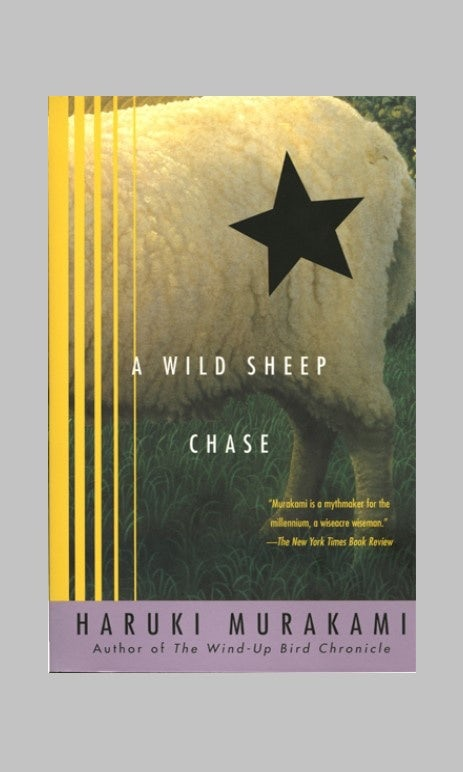 A wild cheep chase cover