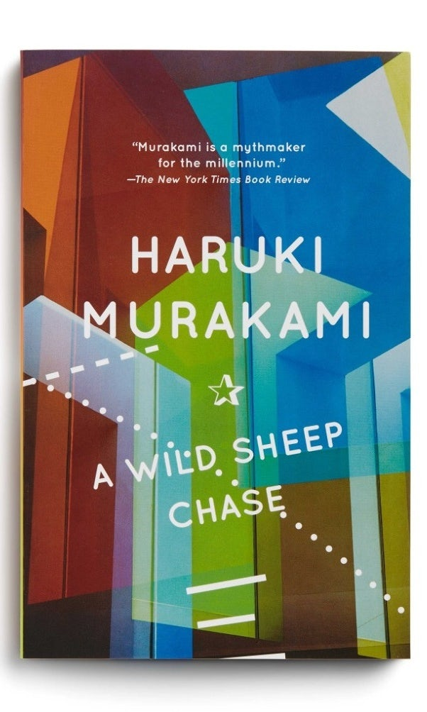 A wild sheep chase cover