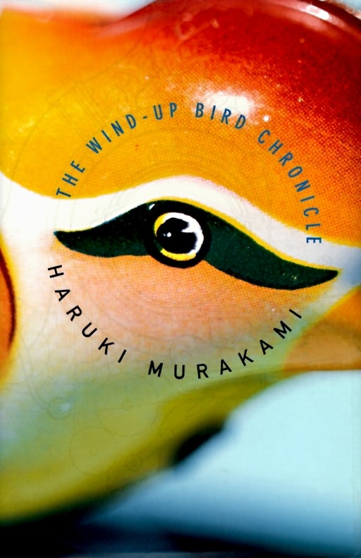 The wind-up bird chronicle cover