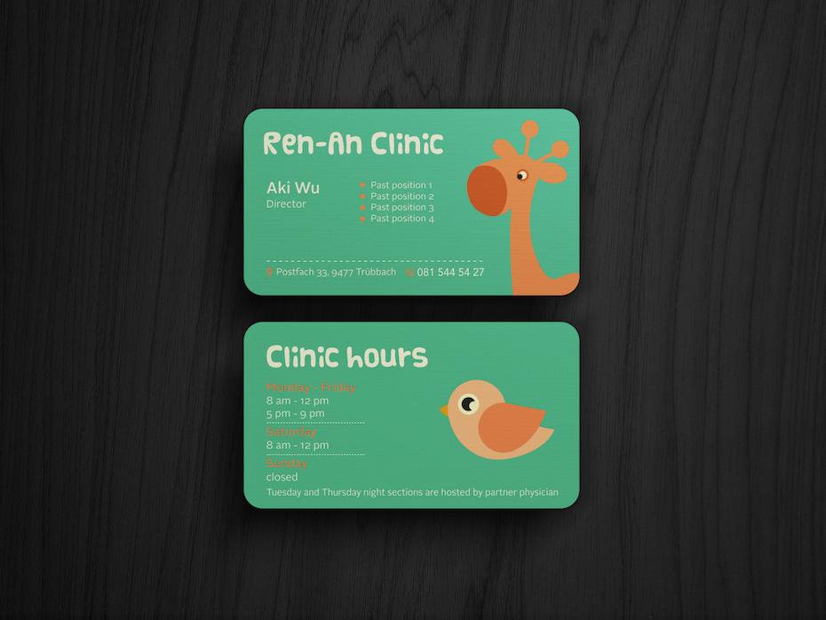 Ren-an Clinic business card