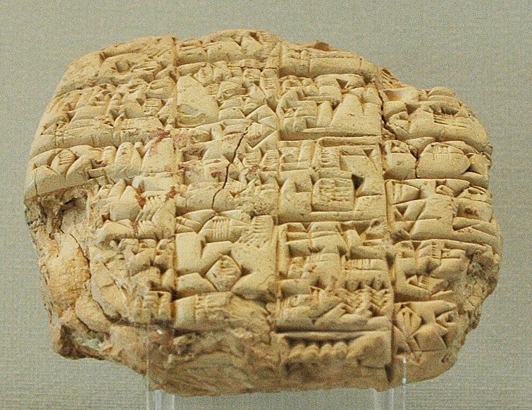 Early Sumerian letter
