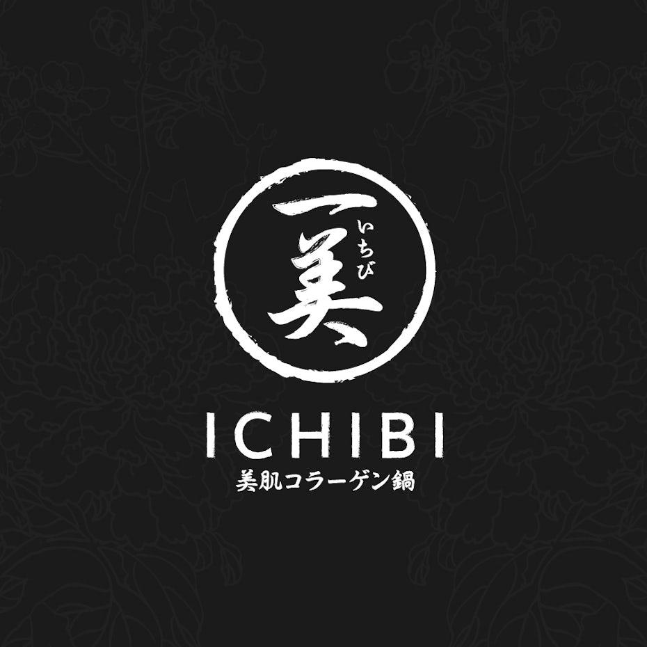 Japanese logo Ichibi design