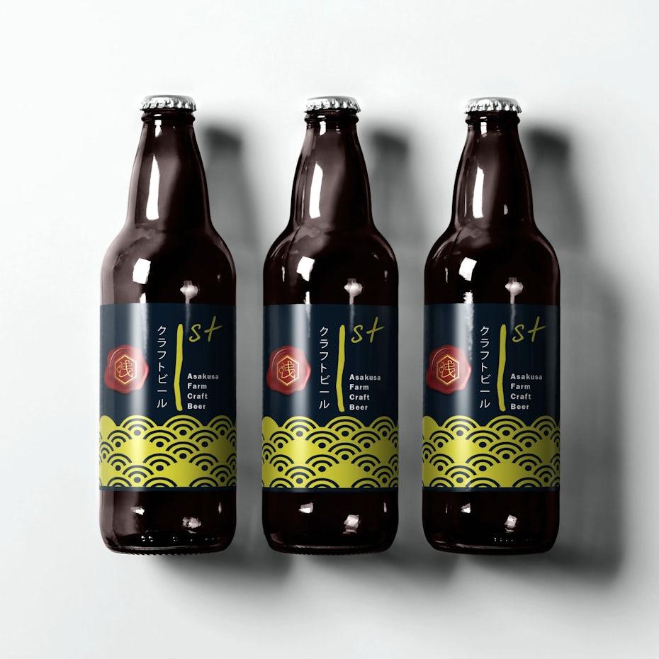 Beer design for Asakusa Craft Beer Farm