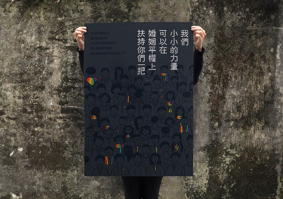 Rainbow poster design for LGBT marriage equality