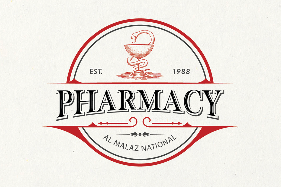 Al Malaz National Pharmacy logo