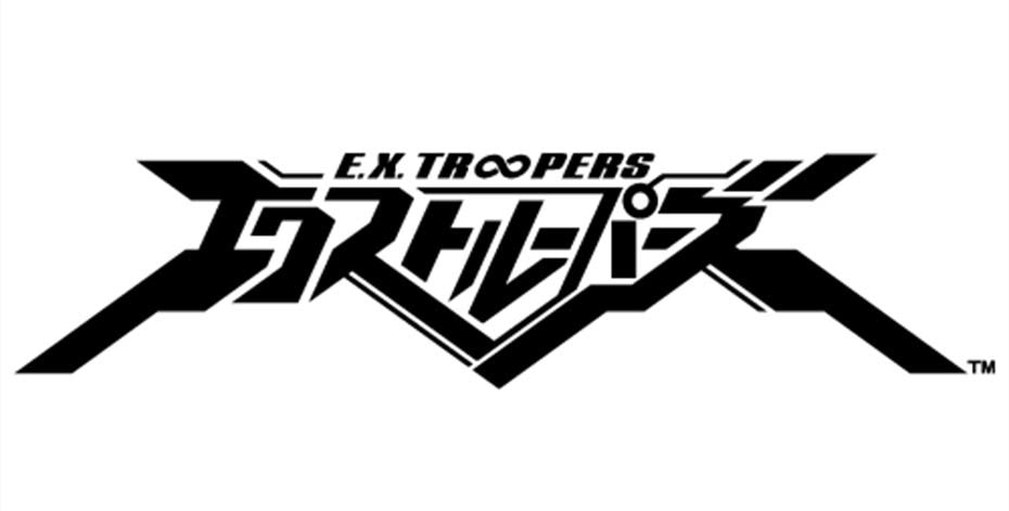 E.X. Troopers anime typography logo