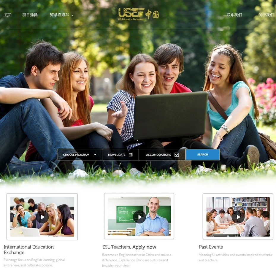 High school web page design