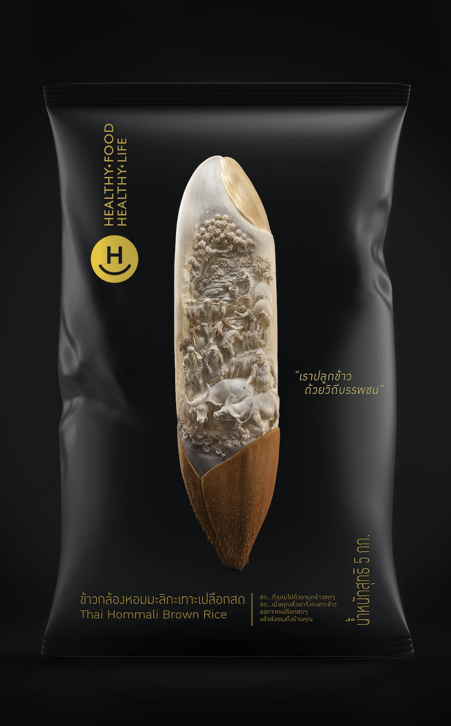 Packaging design trends 2020 example: Metamorphoses Elegant Thai rice packaging