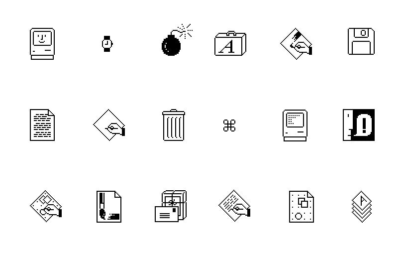 Apple icons designed by Susan Kare