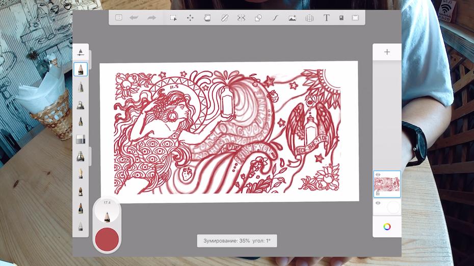How To Draw Digital Illustrations With An Ipad Pro 99designs,Bridal Lehenga Lehenga Blouse Designs Catalogue 2020