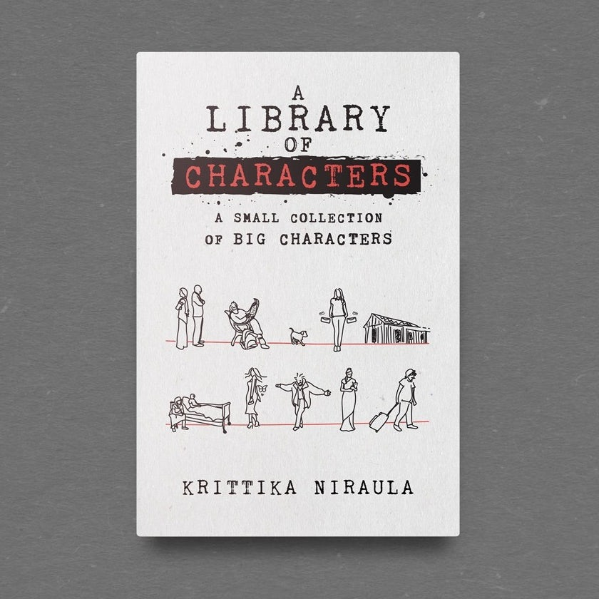 line art book cover