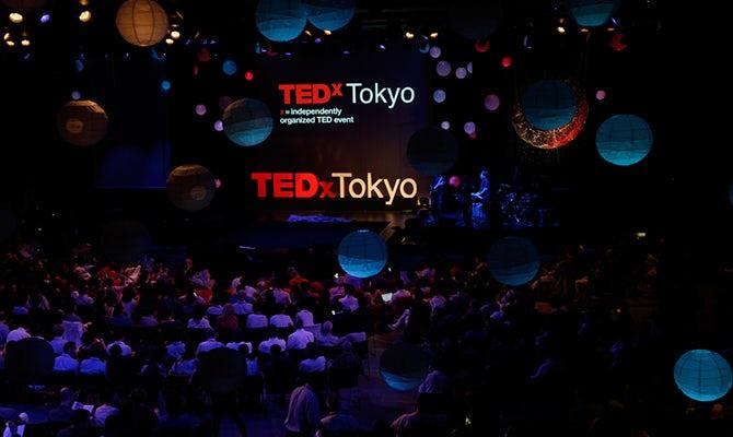 TEDxTokyo web design