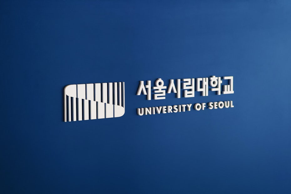 University of Seoul brand identity