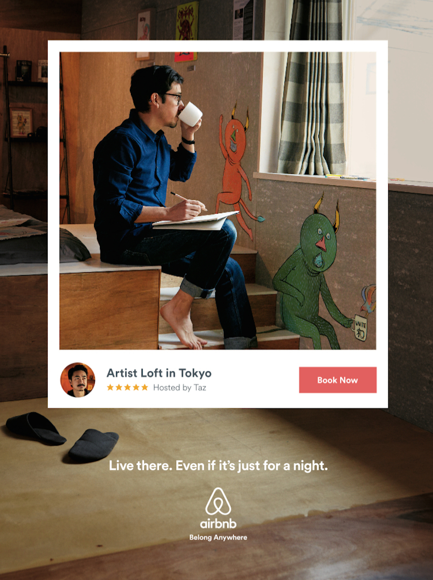 Airbnb photo ad showing a man staying in a loft hotel
