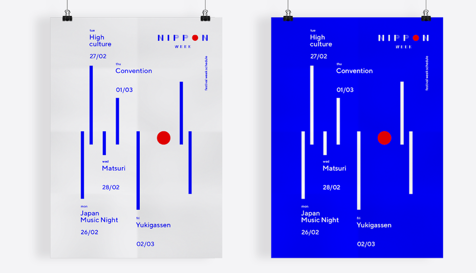 Versatile blue and red logo design for a Japanese brand