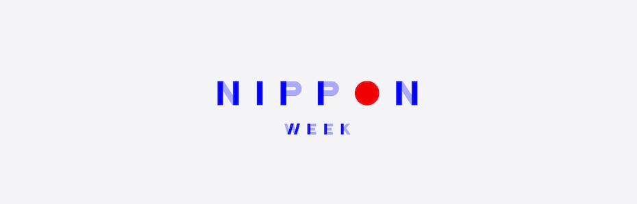 Logo typographique en rouge et bleu