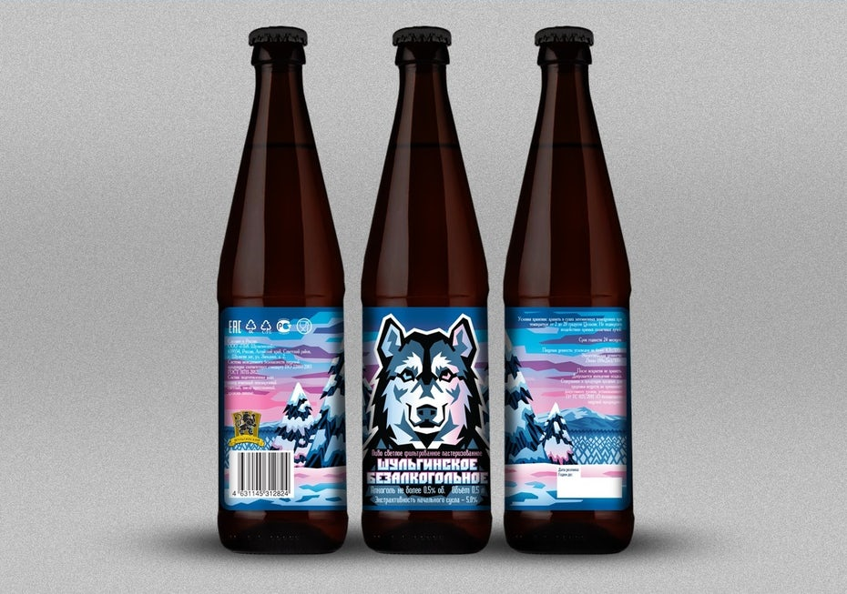 bottle label in pink, blue and white with an image of a wolf