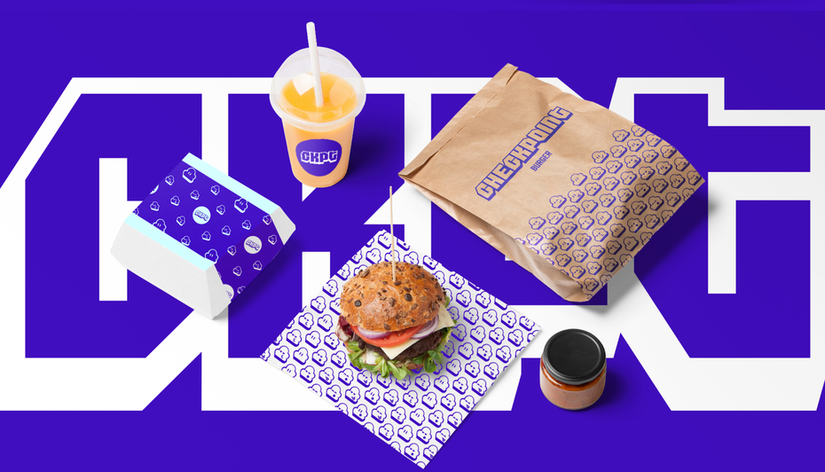 Game inspired burger branding
