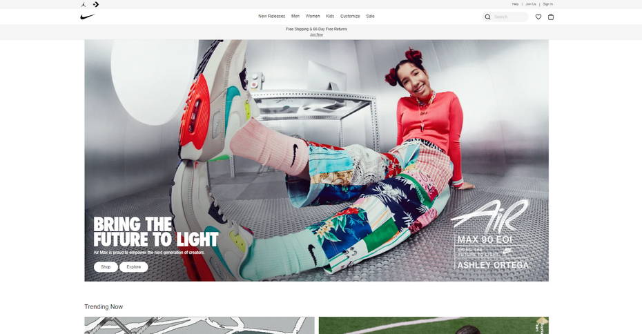 screenshot of Nike homepage