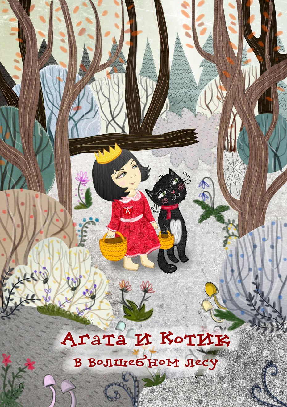 Children's book cover illustration featuring a girl and cat character design