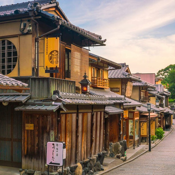photo of Starbucks in Nineizaka Yasaka Chaya, Kyoto