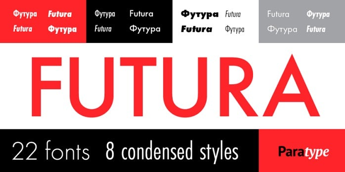 red, black and white box showing variations of Futura