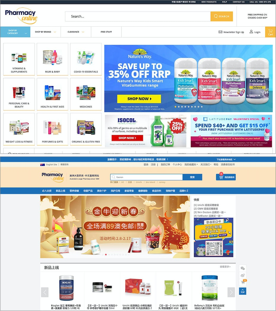 two versions of Pharmacy Online, Australian and Chinese
