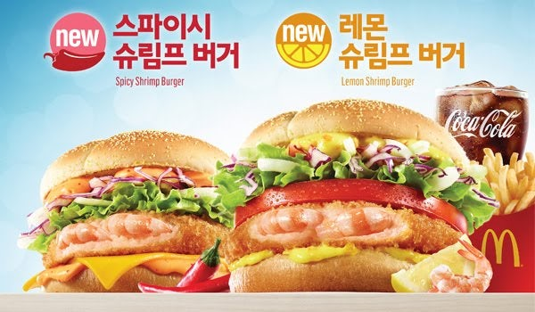 McDonald's ad showing shrimp patties available in Korea