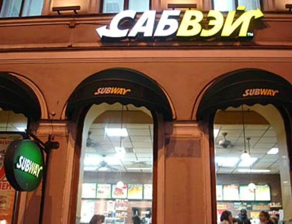 Russian Subway logo