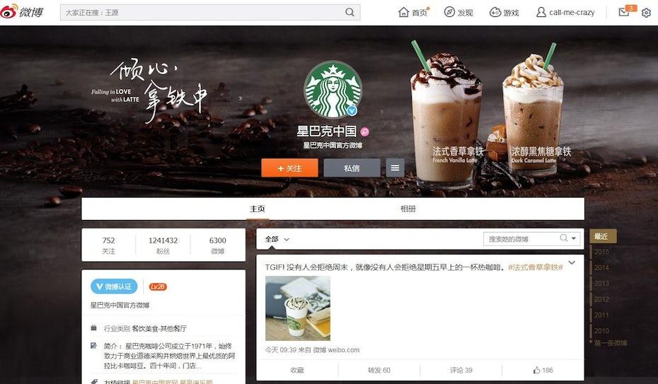 Starbucks China website