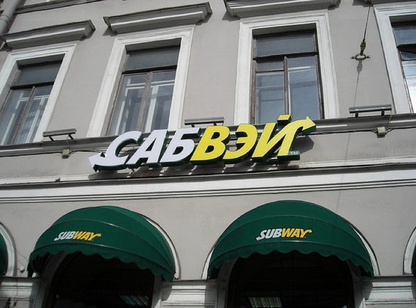 Subway restaurant in Russia with translated name