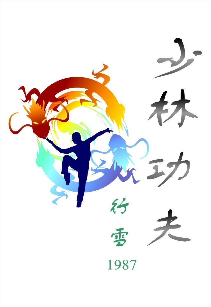 colorful round logo showing a person touching two dragons