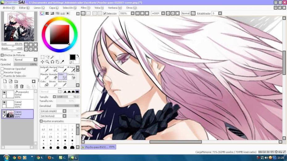 screenshot of Paint Tool Sai