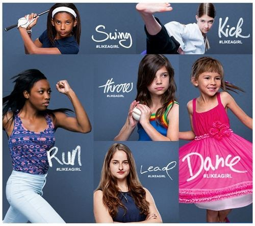 best digital marketing campaigns of all time: Always #LikeAGirl